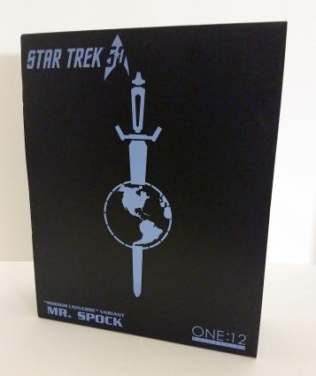 Spock Box 1